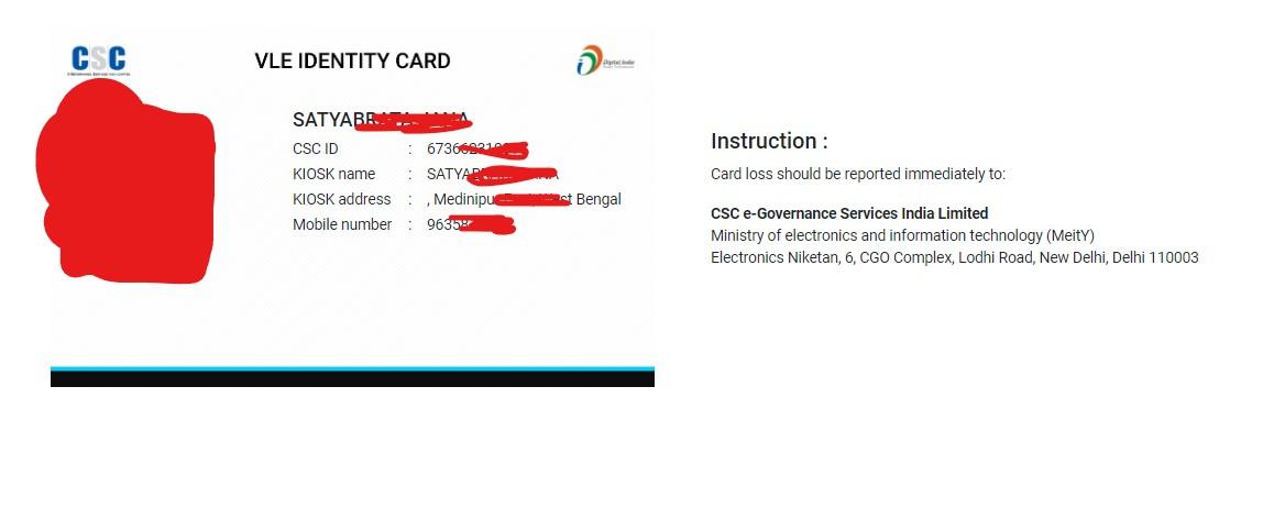 csc id card
